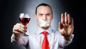 Лечение алкоголизма в челябинске в стационаре как я избавился от алкоголизма